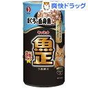 キャネット 魚正 まぐろと白身魚(160g*3缶入)【キャネット】[キャットフード]