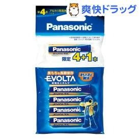 パナソニック アルカリ乾電池 エボルタ 単4形(5本入)【エボルタ(EVOLTA)】