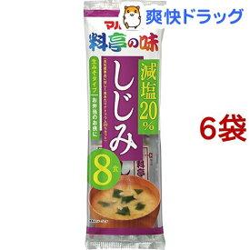 生みそ汁 料亭の味 減塩しじみ(8食入*6コ)【料亭の味】[味噌汁]