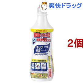 ドメスト ホワイト&クリーン(500ml*2コセット)【ドメスト】