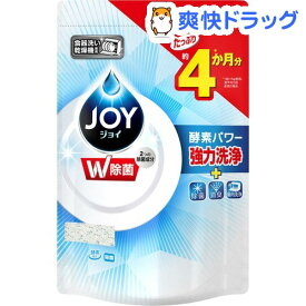 ハイウォッシュジョイ 食洗機用洗剤 除菌 つめかえ用(490g)【sws05】【stkt06】【ジョイ(Joy)】