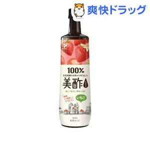美酢(ミチョ) いちご 希釈タイプ(900ml)【美酢(ミチョ)】