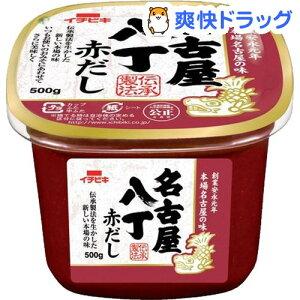 イチビキ 名古屋八丁 赤だし(500g)【イチビキ】
