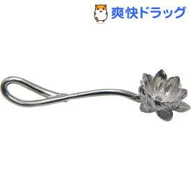 蓮の花 香立(1コ入)【日本香堂】
