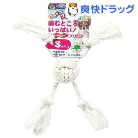 ドギーマン コットンフォアーボール(Sサイズ)【ドギーマン コットンシリーズ】