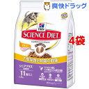 サイエンス・ダイエットシニアプラス チキン 高齢猫用(2.8kg*4コセット)【d_sd】【サイエンスダイエット】