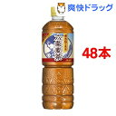 六条麦茶(660mL*48本)【六条麦茶】[六条麦茶 カフェインゼロ]【送料無料】