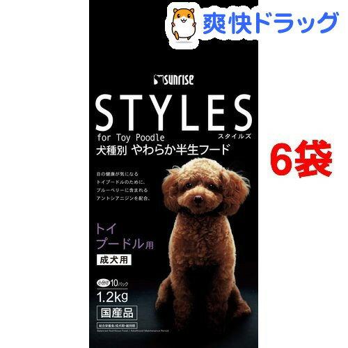 サンライズ スタイルズ トイプードル用(1.2kg*6コセット)【スタイルズ(STYLES)】【送料無料】