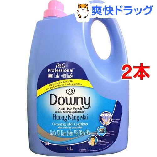 ベトナムダウニー サンライズフレッシュ(4L*2コセット)【ダウニー(Downy)】