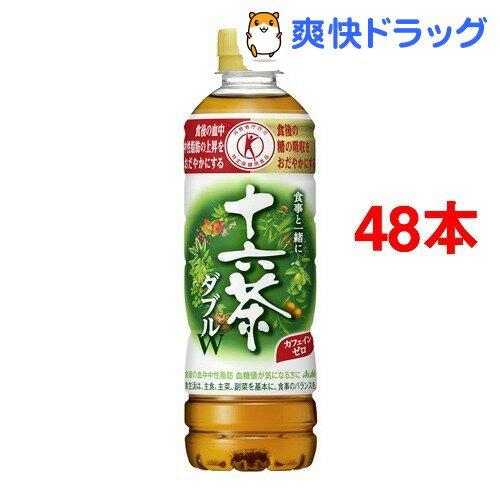 食事と一緒に十六茶 ダブル(500mL*48本入)【十六茶】【送料無料】