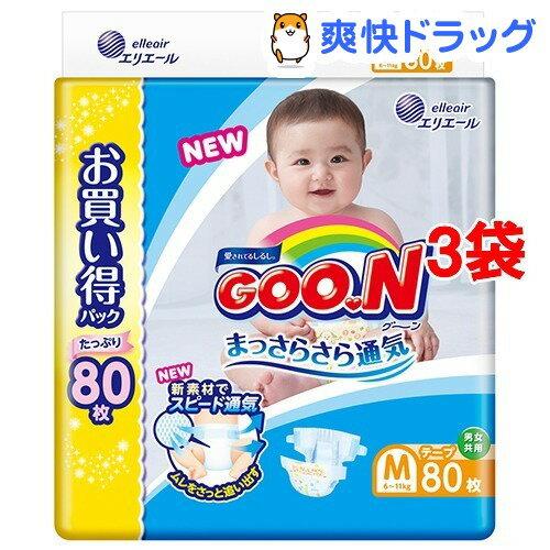 グーン まっさらさら通気 テープタイプ Mサイズ(80枚入*3コセット)【グーン(GOO.N)】