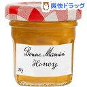 ボンヌママン ハチミツ(30g)【ボンヌママン】