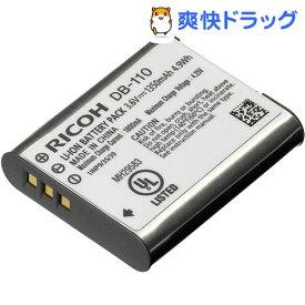 リコー リチウム電池 DB-110(1個)