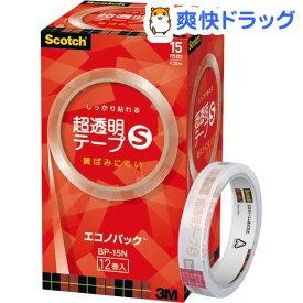 スコッチ エコノパック 超透明テープ S 15mm幅 BP-15N(12巻)