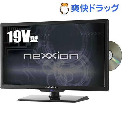 ネクシオン DVDプレイヤー内蔵 19V型 地上デジタル 液晶テレビ WS-TV1955DVB(1台)【neXXion(ネクシオン)】【送料無料】
