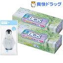 防臭袋BOS(ボス) LLサイズ 箱型(60枚*2コ入)【防臭袋BOS】【送料無料】