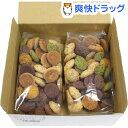 【訳あり】チアシード入り豆乳おからクッキー 4種(250g*2袋入)【フードアルティメイトネットワーク】