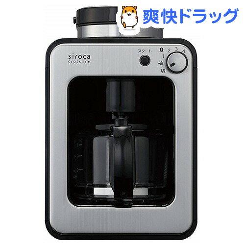 【おまけつき】シロカクロスライン 全自動コーヒーメーカー ドリップ式 SC-A111(1セット)【シロカ クロスライン】【送料無料】