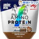 アミノバイタル アミノプロテイン チョコレート味(4.3g*30本入)【アミノバイタル(AMINO VITAL)】【送料無料】