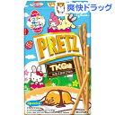 プリッツ TKG味(72g)【プリッツ(PRETZ)】