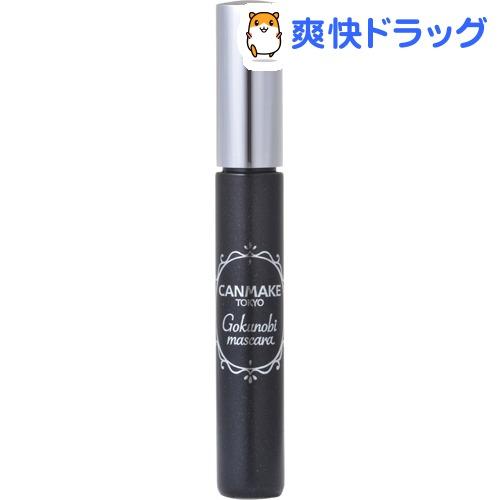 キャンメイク(CANMAKE) ゴクノビマスカラ(1本入)【キャンメイク(CANMAKE)】