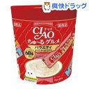 いなば チャオ ちゅ〜るグルメ バラエティ(14g*60本入)【チャオシリーズ(CIAO)】