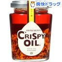 【訳あり】crispy ラー油(110g)