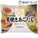 タベテ だし麺 長崎県産炭焼きあごだし 醤油ラーメン(107g)【タベテ(tabete)】