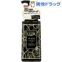 ラックス 泡ボディソープ リッチパフューム ポンプ(350g)【ラックス(LUX)】