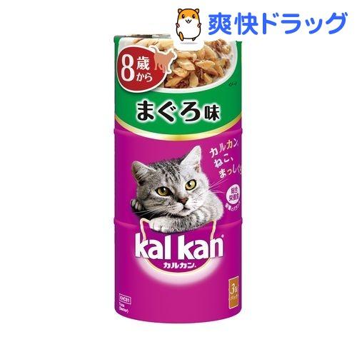 カルカン ハンディ缶 8歳から まぐろ(160g*3缶)【カルカン(kal kan)】