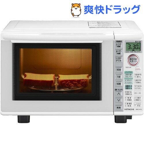 オーブンレンジ パールホワイト MRO-NT5(1台)【送料無料】