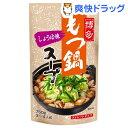 ダイショー 博多もつ鍋スープ しょうゆ味(750g)