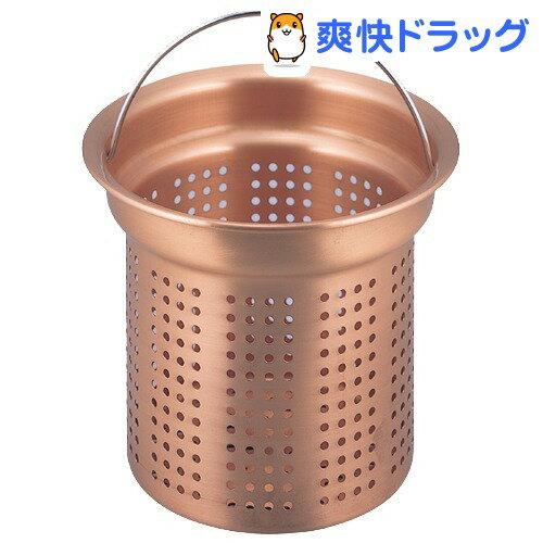 純銅製ゴミポケット 22882(1コ入)