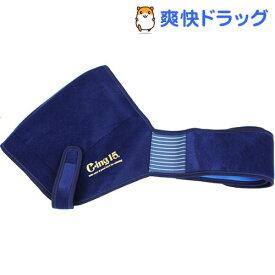 C-ing15 ジュニア用アイシングサポーター 肩用(1コ入)