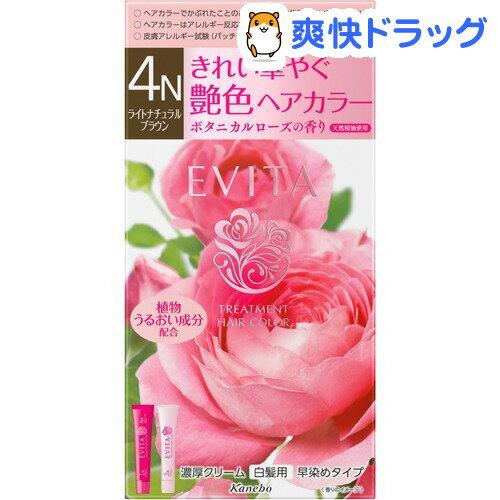 エビータ トリートメントヘアカラー4N ライトナチュラルブラウン(医薬部外品)(45g+45g)【EVITA(エビータ)】