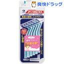 デンタルプロ 歯間ブラシ・L字型 サイズ4(Mサイズ*10本入)【デンタルプロ】