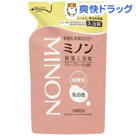 ミノン 薬用保湿入浴剤 詰替え用(400mL)【MINON(ミノン)】