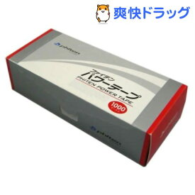 ファイテン パワーテープ 1000マーク入(1000コ入)【ファイテン】