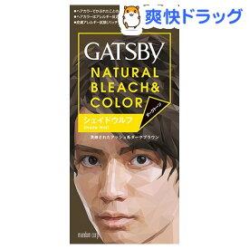 ギャツビー ナチュラルブリーチカラー シェイドウルフ(35g+70ml)【GATSBY(ギャツビー)】