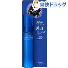 資生堂 アクアレーベル シミ対策美容液(45ml)【アクアレーベル】