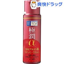 肌ラボ 極潤α ハリ化粧水しっとりタイプ(170ml)【肌研(ハダラボ)】