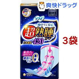 ソフィ 超熟睡ガード420 特に多い日の夜用 羽つき(10枚入*3コセット)【ソフィ】[生理用品]
