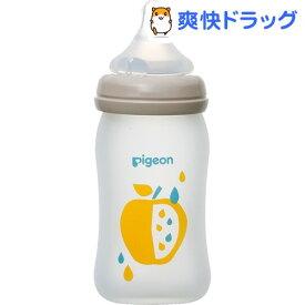 ピジョン 母乳実感 コーティング 耐熱ガラス製 フルーツ柄 160ml(1コ入)【母乳実感】