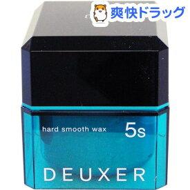 ナンバースリー デューサー ワックス 5S(80g)【ナンバースリー(003)】