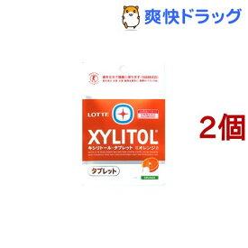 ロッテ キシリトールタブレット オレンジ(35g*2コセット)【キシリトール(XYLITOL)】