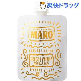 MARO グルーヴィー 洗顔料 リッチ ウォッシュ&シェーブ(100g)【マーロ(MARO)】