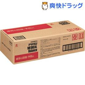アリナミンメディカルバランス(100ml*8袋*6個入)【アリナミン】