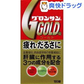 【第2類医薬品】グロンサンゴールド・錠(180錠)【グロンサン】