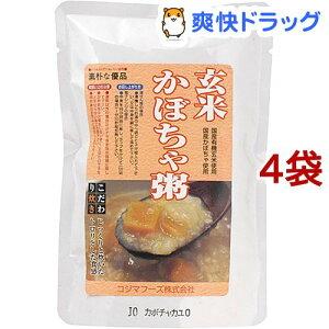 コジマフーズ 玄米かぼちゃ粥(200g*4袋セット)