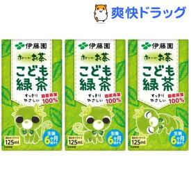 伊藤園 おーいお茶 こども緑茶 紙パック(125ml*3本*12コ入)【お〜いお茶】